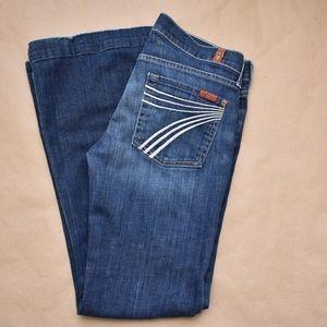 Dojo Flip Flip Jeans